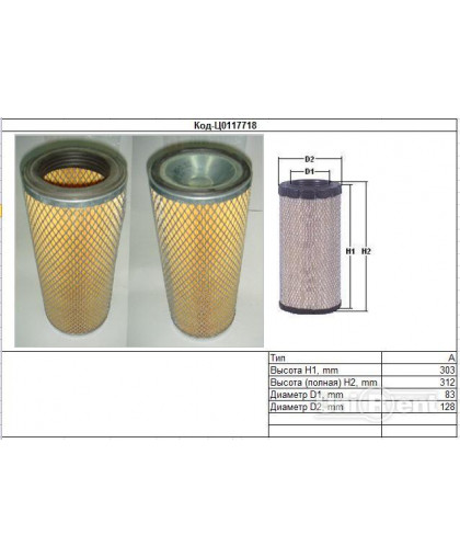Фильтр воздушный (внешний) 3EB0234750