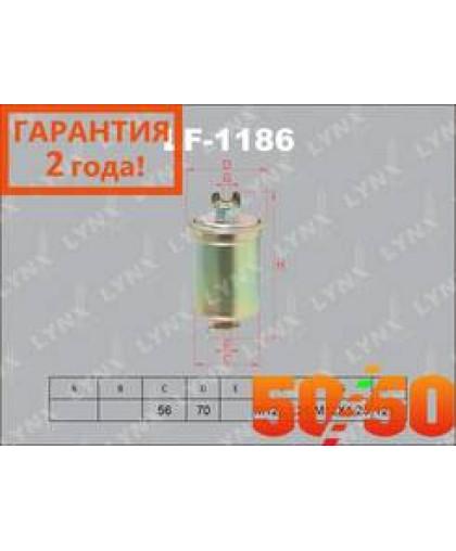 Фильтр топливный 870489